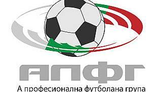 """Мачовете от """"А"""" професионална футболна група се отлагат с една седмица"""