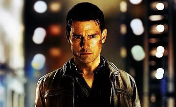 Джак Ричър: Не се връщай | Jack Reacher: Never Go Back (2016)