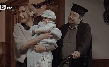 """""""Столичани в повече"""" откриват своето съкровище  на финала на 12-и сезон"""