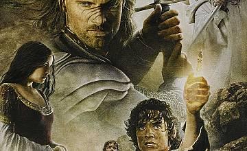 Властелинът на пръстените: Завръщането на краля (2003)
