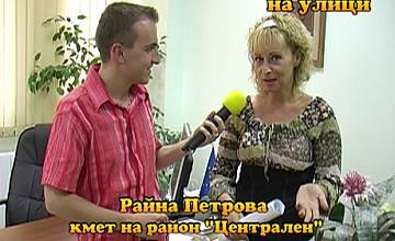 """Господари на ефира""  - 14 октомври"