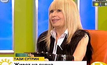 Лили Иванова: Мадона е може би най-сполучливият американски продукт в шоубизнеса