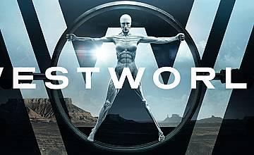 Westworld с премиера на 3 Октомври