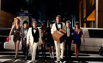 Внедрени в час | 21 Jump Street (2012)