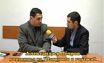 """Господари на ефира"" – 29 октомври"