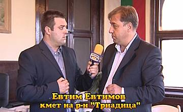 """""""Господари на ефира"""" – 13 ноември"""
