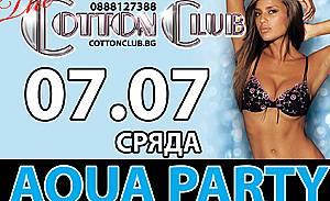 Водно парти с изкусителни русалки в The Cotton Club
