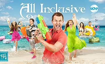 """Романтична морска сватба на премиерата на """"All Inclusive"""""""