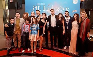 """Много смях и настроение на предпремиерната прожекция на новия комедиен сериал """"All Inclusive"""""""