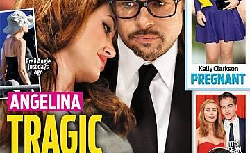 Таблоид твърди, че лекарите се страхуват за живота на Анджелина Джоли