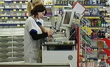 """bTV Репортерите"": Стават ли опасни аптеките за пациентите?"