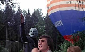 Арабела (1980)