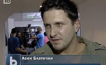 """Асен Блатечки влиза в """"Стъклен дом"""""""