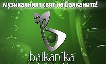 Balkanika TV излъчва хърватски фестивал