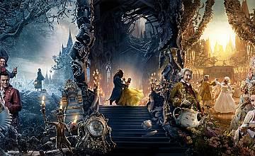 Красавицата и Звяра | Beauty and the Beast