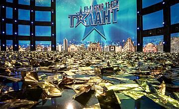 """Златен бутон, силни емоции и много смях в """"България търси талант"""""""