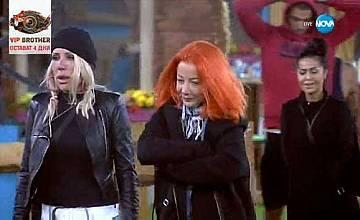 За три минути изгониха Аделина от къщата на Big Brother