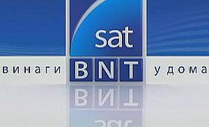 БНТ Сат ще излъчи пряко финалния баскетболен мач за турнира за Наградата на София