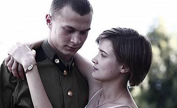 """История за страха, болката и любовта по време на аварията в Чернобил в сериала """"Неразделни"""""""