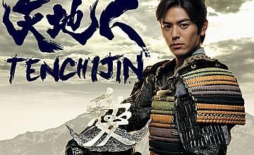 """Японската тайга драма """"Сърцето на самурая"""" с премиера по Bulgaria ON AIR – 5 октомври от 20,30 ч."""