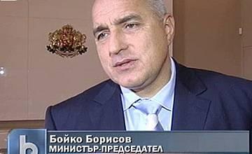"""Премиерът Бойко Борисов ще подкрепи  """"Надежда за децата от Хаити"""""""