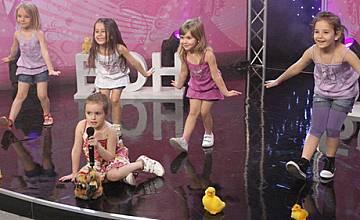 Детският канал SUPER 7 ще отпразнува деня на детето с парти на 4 юни