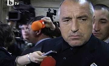 Бойко Борисов: Как Слави Трифонов ще води шоуто си е лично негова работа