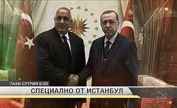 """""""Тази сутрин"""" на живо от Истанбул в два поредни дни"""