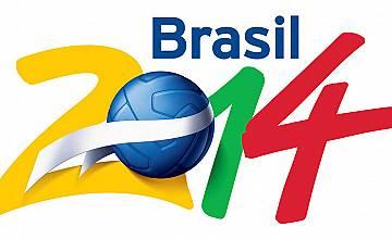 Бразилия 2014 световно по футбол по БНТ