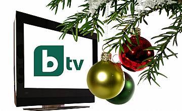 Празнична програма на bTV през декември