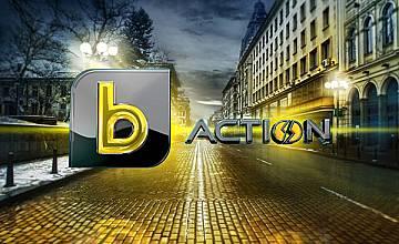 bTV Action стартира от 22 януари