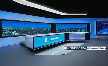 bTV променя програмата си заради COVID-19