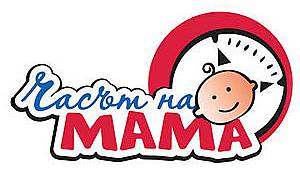 """Часът на мама"" -  28 май, 10.00 часа"