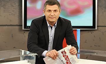"""""""Часът на Милен Цветков"""" открива сезона с нов час"""