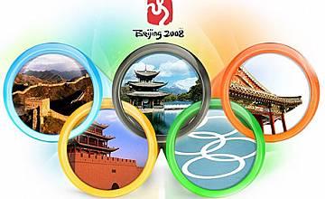Церемонията по откриването на Олимпиадата в тайна