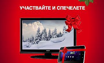 Коледни подаръци от NET1