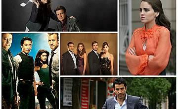 Нова телевизия с нови заглавия и сериали в програмата си от следващата седмица