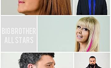 10 силни характери са готови за сблъсъка на непобедимите в Big Brother All Stars