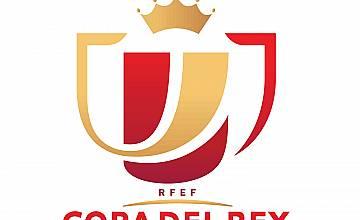 Два футболни дни по bTV Action с Купата на краля