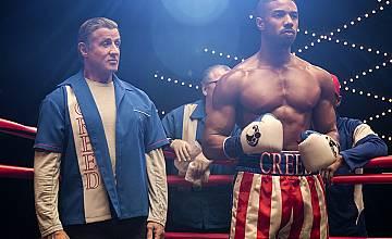 Крийд 2 | Creed II (2018)