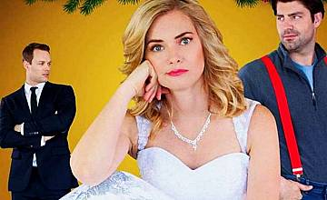 Коледна булка беглец  | Runaway Christmas Bride (2017)