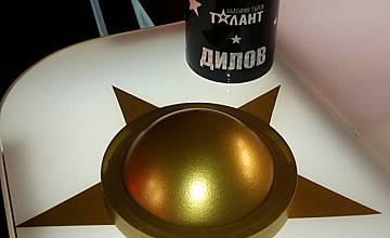 """Любен Дилов-син и Михаела Филева използваха своя златен бутон в кастинги на """"България търси талант"""""""