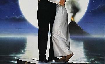 Джо срещу вулкана | Joe Versus the Volcano (1990)