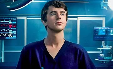 """Нов сезон на """"Добрият доктор""""  през октомври по AXN"""