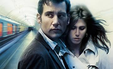 Извън релси | Извън релси (2005)
