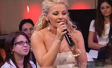 ДесиСлава взе успешно теста на любовта, показа новата си певица Nadia