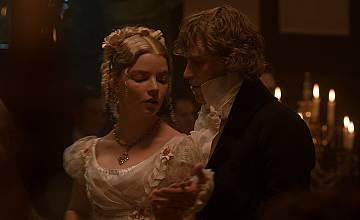 """Този Свети Валентин ще се влюбите в """"Ема."""""""