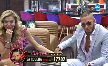 Джино  Бианкалана спечели VIP Brother 2015