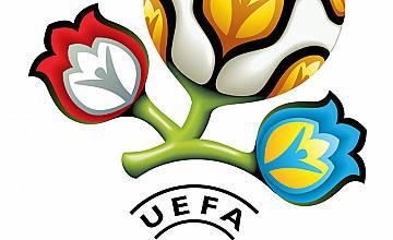 Мачовете от европейското първенство по футбол по БНТ