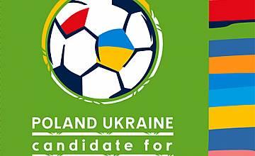 EURO 2012: България в една група с Англия, Швейцария, Уелс и Черна Гора